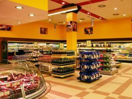 Пикадилли — супермаркет в Бургасе