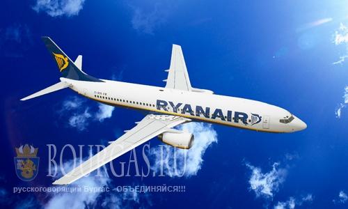 RyanAir с ноября приостанавливает работу в Бургасе
