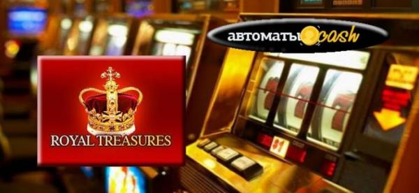 Вас уже ждет Royal Treasure в казино Вулкан