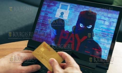 Болгарские интернет-магазины — крадут данные кредитных карт