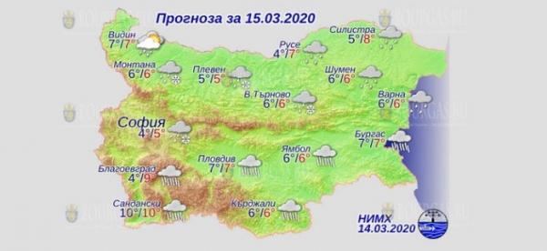 15 марта в Болгарии — днем +10°С, в Причерноморье +7°С