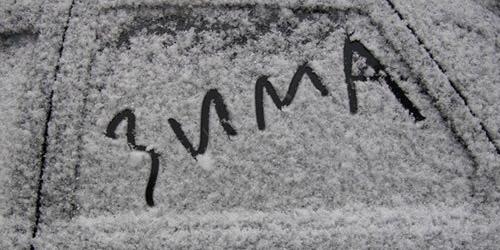 В Болгарии ждут теплую зиму
