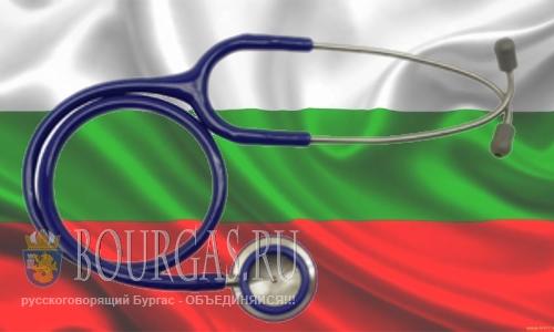 Болгария будет доплачивать своим медикам