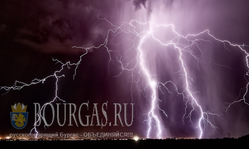 Грозовые бури прокатятся по территории Болгарии