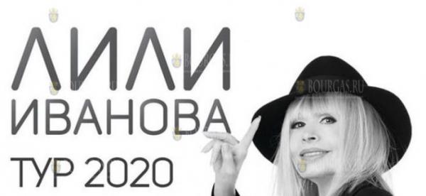 Лили Иванова переносит свои концерты в Болгарии