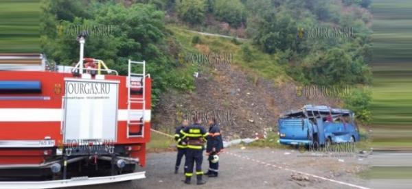 Первые выводы о причинах ДТП в Болгарии, в котором погибли 16 человек