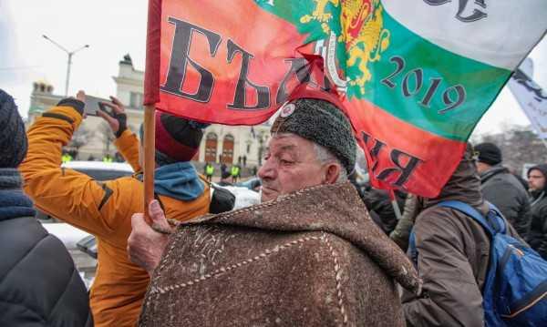 Freedom House: Болгария – свободная страна