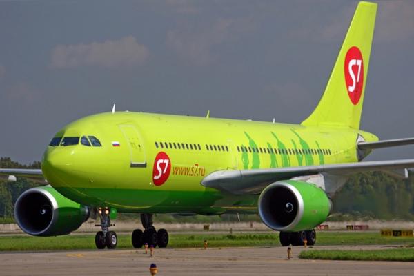 S7 Airlines отменяет рейсы в Австрию, Болгарию, Чехию, Хорватию и Кипр, начался возврат денег