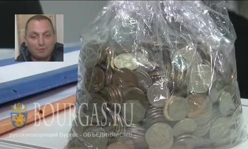 Пять кило монет — за болгарскую виньетку