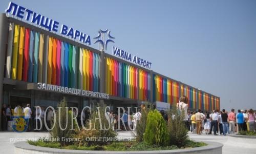 И аэропорт Варны резко ужесточил режим пропуска