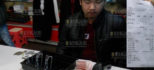 В магазинах Бургаса выдают фискальные чеки на… китайском языке
