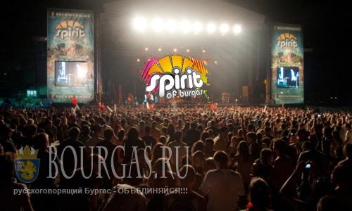 Spirit of Burgas возможно вернется в Бургас в 2017 году