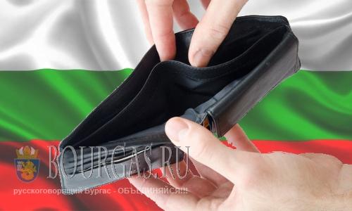 Каждый пятый болгарин страдает от тяжелых материальных лишений