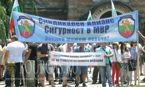 Силовики Болгарии готовят протестные акции