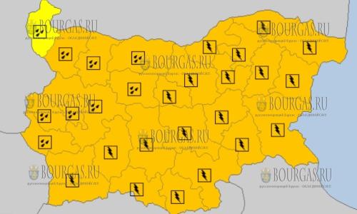 28 июня в Болгарии — всю страну накрыли грозовой и дождливый Оранжевый и Желтый коды опасности