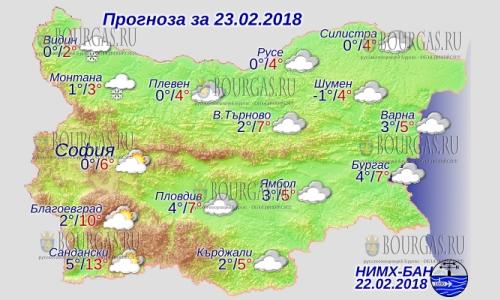 23 февраля в Болгарии — дожди и снегопады, днем до +13, в Причерноморье +7°С