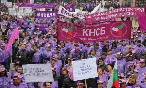 Профсоюзы хотят, чтобы к 2020 году потолок пенсий в Болгарии составил 1350 левов