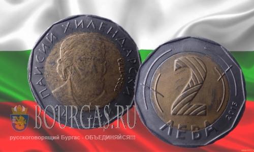 В Болгарии хотят в обращении поддельные монеты номиналом 2 лева