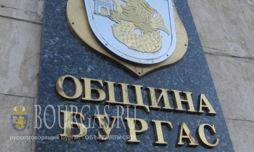 На территории Бургаса теперь работают контрольно-пропускные пункты