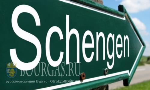 Болгария продолжает готовится к вступлению в Шенген