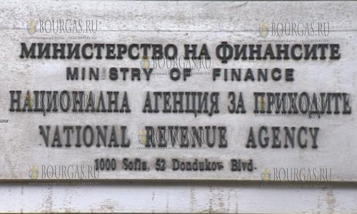 Чиновники в Болгарии не спешат подавать декларации о доходах