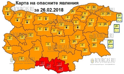 26 февраля в Болгарии — ветреный и снежный Красный и Оранжевый коды опасности