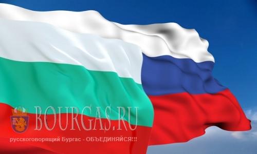 Россия — Болгария, информационная война продолжается