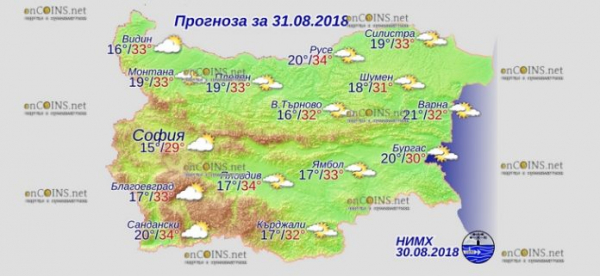 31 августа в Болгарии — в последний день лета 2018 днем +34°С, в Причерноморье +32°С
