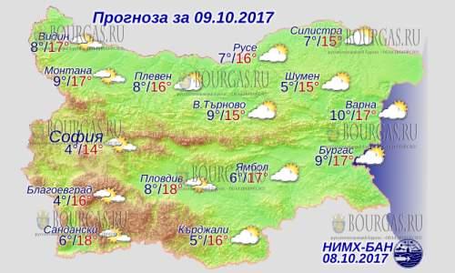 9 октября в Болгарии — ливни отступили, днем до +18°С, в Причерноморье +17°С