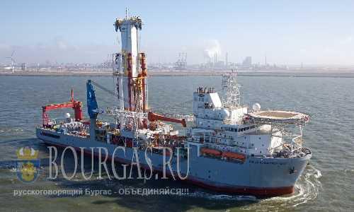 Первое буровое судно пришвартовалось  в Бургасе