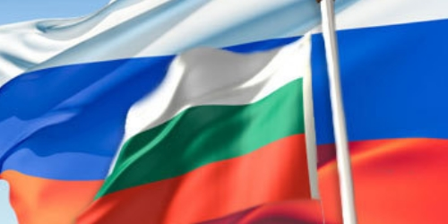 Болгария и Россия — не так все просто в отношениях стран…