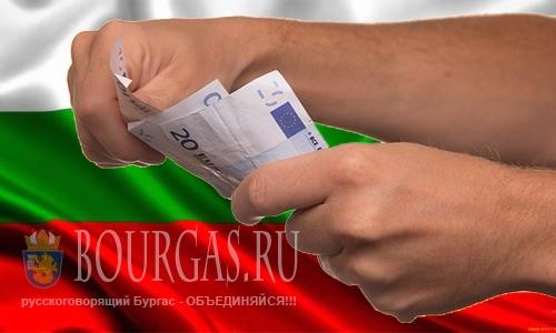 Объемы прямых иностранных инвестиций в Болгарию уменьшились