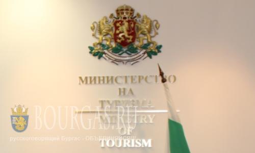 Профессиональные экскурсоводы в Болгарии будут сертифицированы