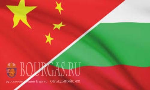 Премьер Государственного Совета Китая — Ли Кэцян, в Болгарии
