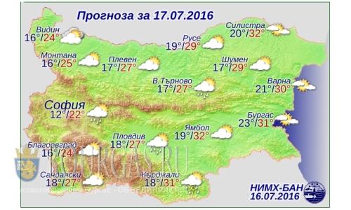 Погода в Болгарии по-прежнему капризна