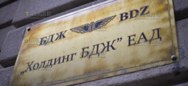 В Болгарии наблюдает рост инцидентов на ЖД транспорте