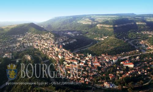 В прошедший уик-энд чуть более 1000 туристов прибыли в Велико Тырново