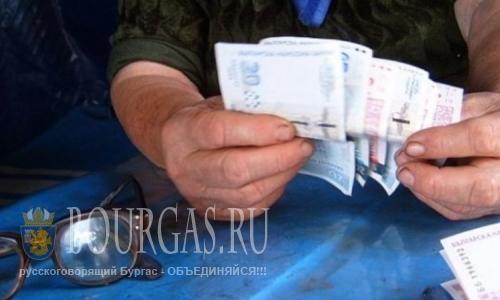 Пенсионеры Болгарии получат надбавки за счет средств, полученных от борьбы с контрабандой