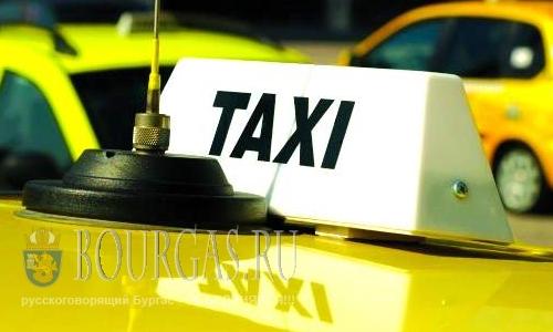 Водителям такси хотят помочь в Бургасе