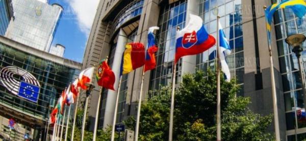 По данным экзит-полов на выборах в Европарламент в Болгарии лидирует ГЕРБ