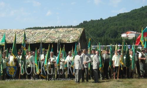 Союз охотников и рыболовов Болгарии отметил день рождения
