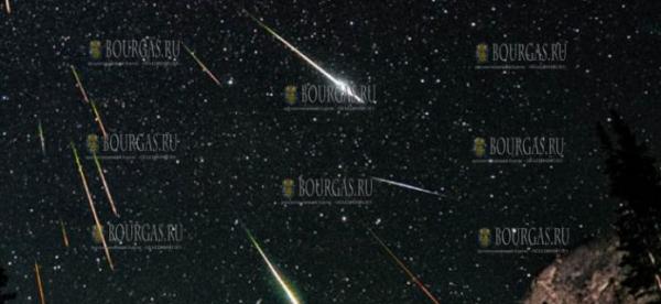 Сегодня в утреннем небе Болгарии наблюдался звездопад