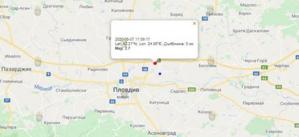 7-го мая 2020 года на Юге Болгарии произошло землетрясение
