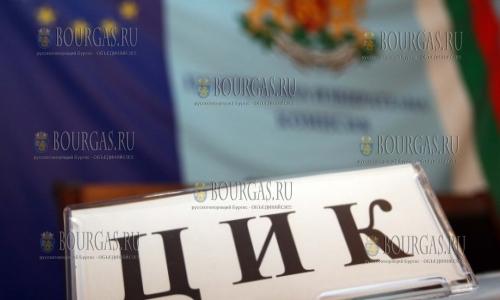 Выборы президента в Болгарии — новые правила не выписаны