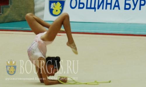 150 гимнасток из 11 стран прибыли в Бургас
