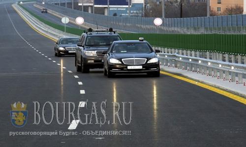 Министры в Болгарии откажутся от эскорта