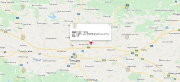 1-го мая 2020 года на Юге Болгарии произошло землетрясение