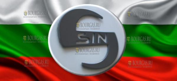 Болгарская компания Sin Cars планирует производить электромобили-конструкторы