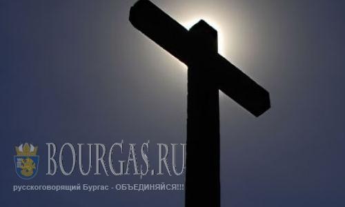 Число болгар, которые верят в Бога — растет?