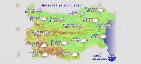 26 мая в Болгарии — днем +20°С, в Причерноморье +19°С